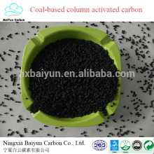 Preço de coluna a base de carvão de carvão ativado 4,0mm para máscara de filtro de carbono ativado