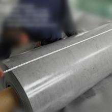 Ламинированный нетканый материал для специальный пакет, Водонепроницаемый нетканых материалов