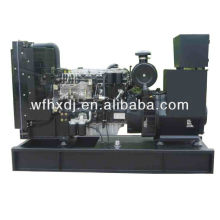 16-112KW Hot sales lovol 1006tg2a engine generators with good price