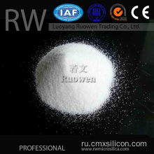 Supply+high+quality+low+impurity+hydrophobic+fumed+silica+wholesale+price+for+coating