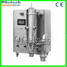 Zwei Fluid Düsenlabor Mini Zerstäuber Spray Trockner mit Ce Zertifikat (YC-018)