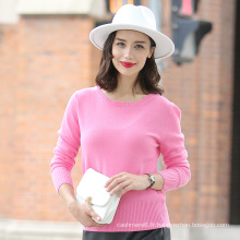 Lady's Cashmere Sweater, Vêtements d'hiver
