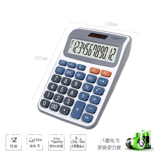 Desktop electronic calculator