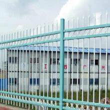 valla de aluminio horizontal cerca de seguridad alta