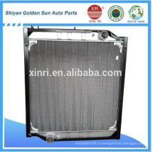 Оригинальная деталь Sinotruk Copper WG9725531077 радиатор