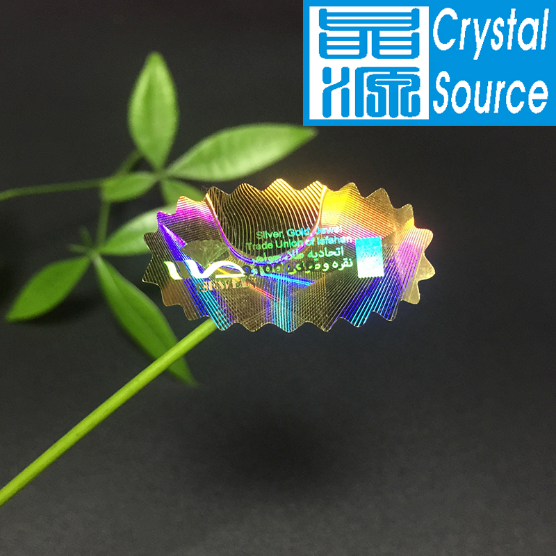 3D Rainbow PET Hologram Label Sticker