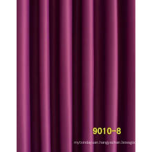 High Precision Blackout Fabric Smooth Blackout Grommet Window Panel