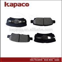 High performance rear brake pad set MZ690187 for Mitsubishi Lancer Outlander