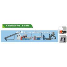 side feeding plastic Recycling Machine SJ-160