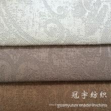 Tecido de veludo de nylon em relevo para estofados