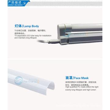 Горячие новые продукты для 2014 3014smd свет водить пробки интегрированный T5 7w 600mm 2 года гарантии CE RoHs