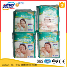 Wholesale Tkbs Diapers