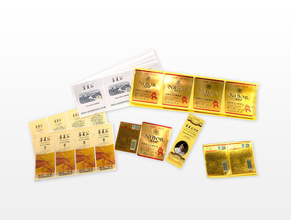 Premium Wine Label4