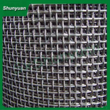 low carbon iron square wire mesh