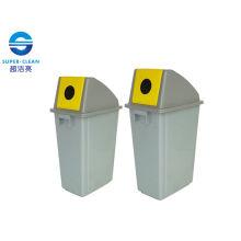 58L Abfallpapier Sammelbehälter C (B-016C)
