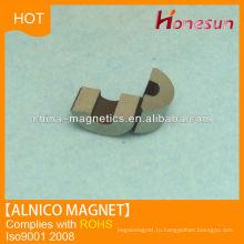 литой плитка альнико кольцо монопольного или биполярного магнит для продажи