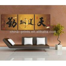 Chinesische klassische Kalligraphie Druck mit hoher Qualität