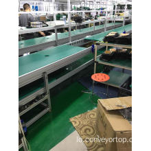Water Pump Speed ​​Chain Assembly Line