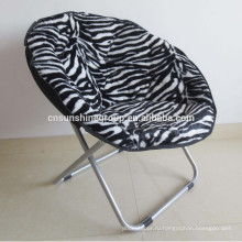 Folding Sand Beach Chair.lounger Chair.moon Chair