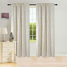 Cortinas de ventana de cinta plisada de alta calidad