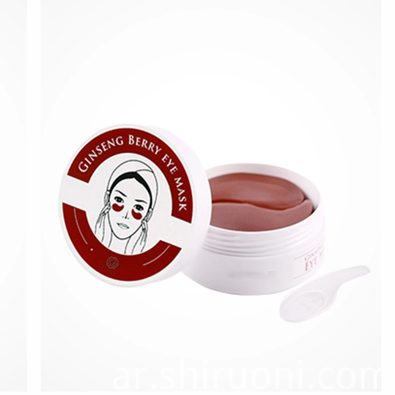 red seaweed eye mask