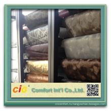 Синтетическая кожа PVC для Заволакивания стены