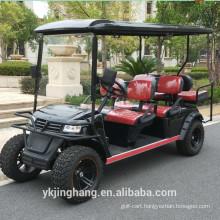 250cc china petrol car with camo colors 6 seats