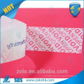 Profesional Impresión imprimible personalizada material vacío -label