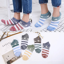 Invisible Summer Breathable No Show men low cut socks