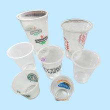 Одноразовые чашки (только для модели HL-023)