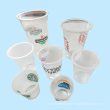 Disposable Cup (HL-023)