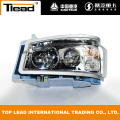 Carro de howo sinotruk howo left head lamp WG9719720001