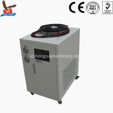Brewery 2HP Industrial Air Cooled Water Chiller