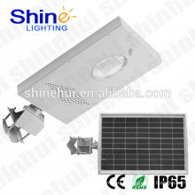12W Modern Design Solar Street Light