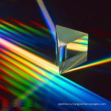 Пользовательские стеклянные линзы с треугольной призмой, равносторонние для обучения