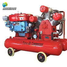 W3.2/7 Electric Movable Piston Air Compressor 220v