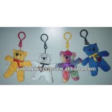Juguetes de peluche llavero en forma de oso Regalos para niños