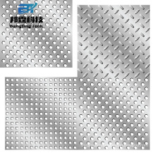 light weight decorative pattern perforated aluminum sheet with low prices