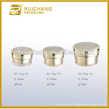 15g/30g/50g acrylic cream jar, round shape acrylic cream jar