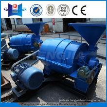 Máquina de inyección de carbón nueva y caliente venta Pulverized utilizada en la hornilla de carbón de Pulverized