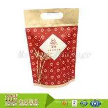 Smell Proof Custom Logo Design Print Food Grade Kraft Paper Big Ziplock Bag For Food