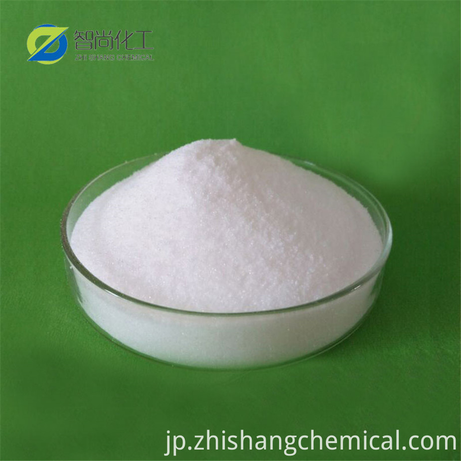 Food stabilizer Sodium pyrophosphate decahydrate13472-36-1