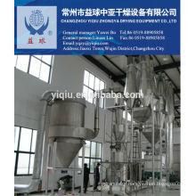 Chinese supplierQG Series Airstream drier for cassava starch