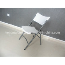 New Folding Chair for Party Use at Factory Price