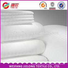 2016 high quality cotton satin stripe fabric for hotel / egyptian cotton fabric 100% white cotton satin stripe fabric sateen