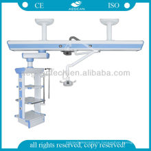 AG-18c-11 CE&ISO Approved Hospital Multifunction Durable Medical Pendant