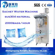 Máquina automática de empaquetado de la bolsa de agua potable de la leche del jugo de la bolsa del líquido