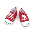 Bright Red Unisex kids Casual Shoes Wholesales