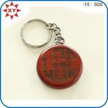 Деревянная брелка для ключей с выгравированным логотипом