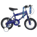 Steel Kids Running Bike